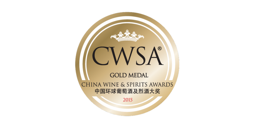 China Wine and Spirits Awards for ABG brands 2015
