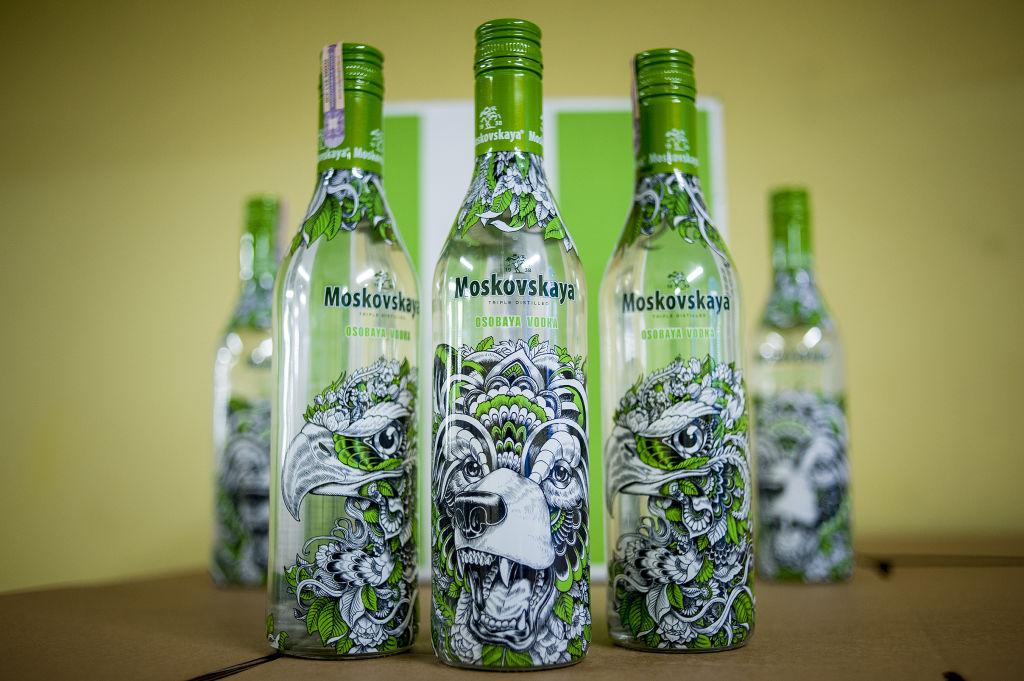 Moskovskaya Vodka limited edition